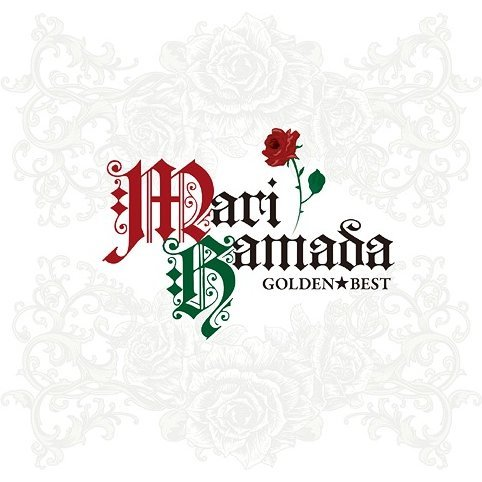 Golden Best Hamada Mari [SHM-CD]