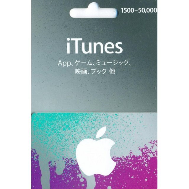 Itunes card 50000 yen card for japan accounts only