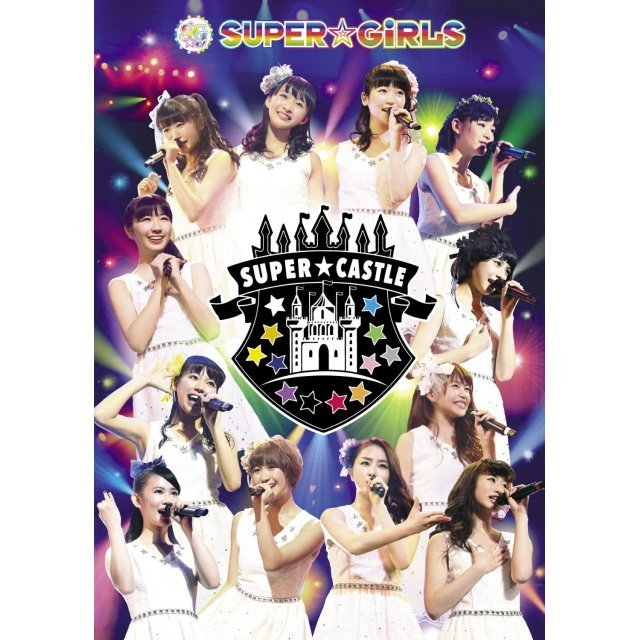 Super Girls Live 2015