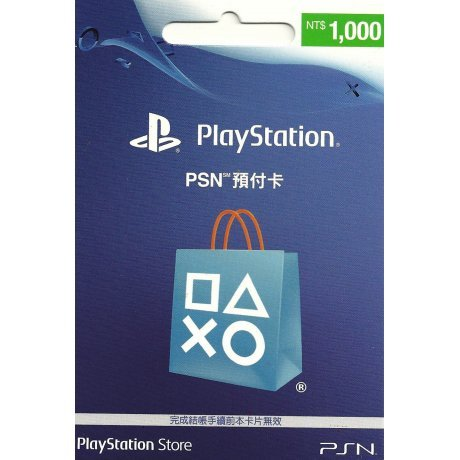PlayStation Network 1000 NTD PSN CARD TW