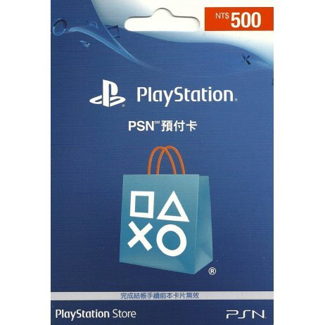 PlayStation Network 500 NTD PSN CARD TW