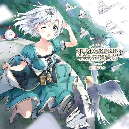 Shimotsukin 10th Anniversary Best - Anime Game Cd Songs