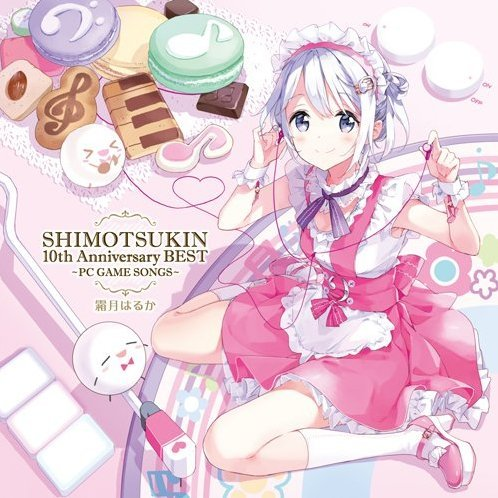 Shimotsukin 10th Anniversary Best - PC Game Songs