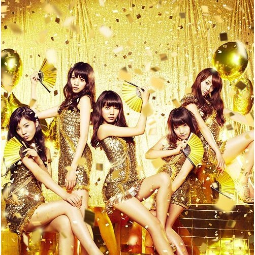 Summer Nude Adolescence [CD+DVD Limited Edition Type A]