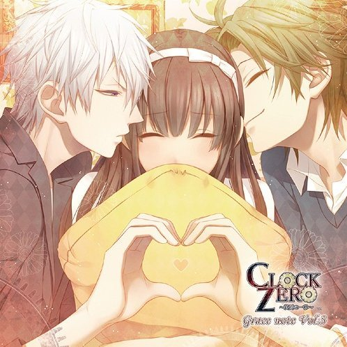 Clock Zero - Shuuen No Ichi Byou - Grace Note Vol.3