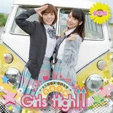 Girls High [CD+DVD]