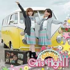 Girls High [CD+DVD Deluxe Edition]