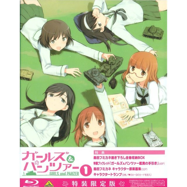 Girls Und Panzer Vol.1 [Limited Edition]
