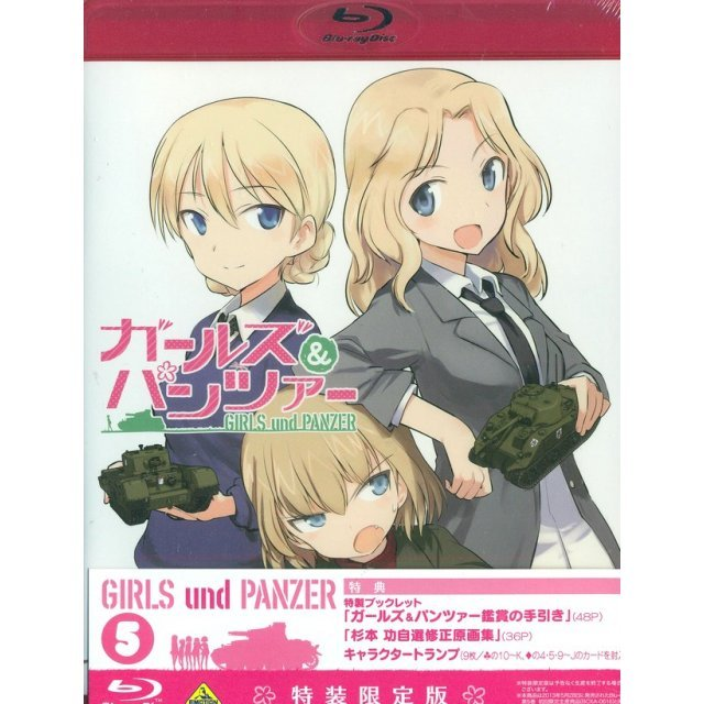 Girls Und Panzer Vol.5 [Limited Edition]