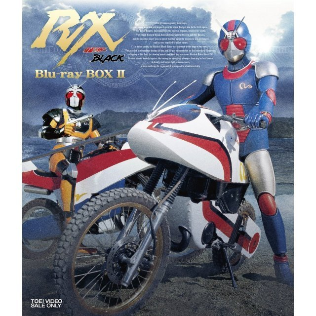 Masked Rider Black Rx Blu-ray Box Vol.2