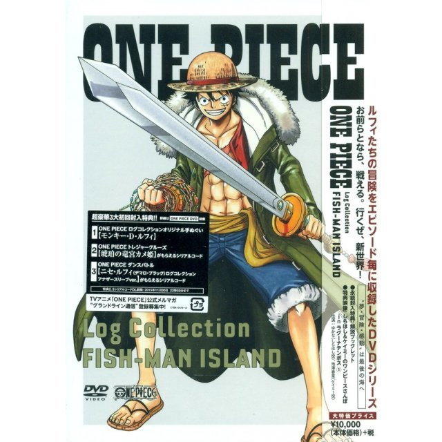 One Piece Log Collection - Fishman Island