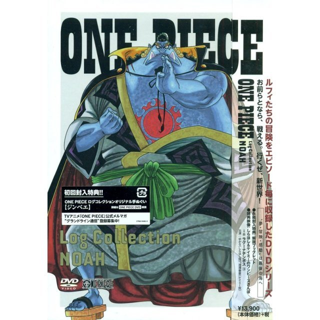 One Piece Log Collection - Noah