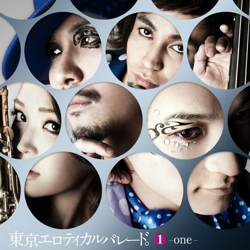 1 - One [CD+DVD]