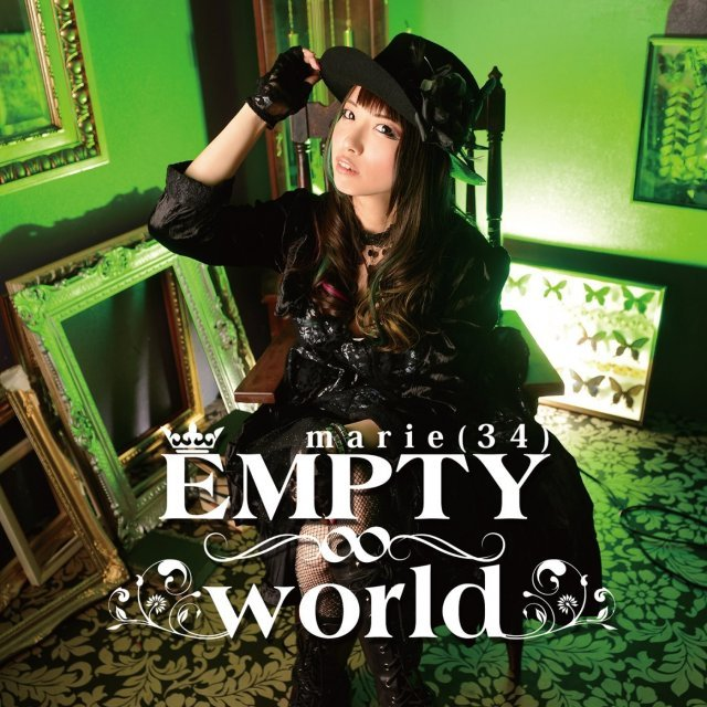 Empty World [Limited Edition Type A]