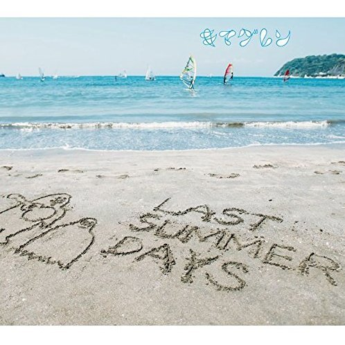 Last Summer Days - Kimagure Best [2CD+DVD Limited Edition]
