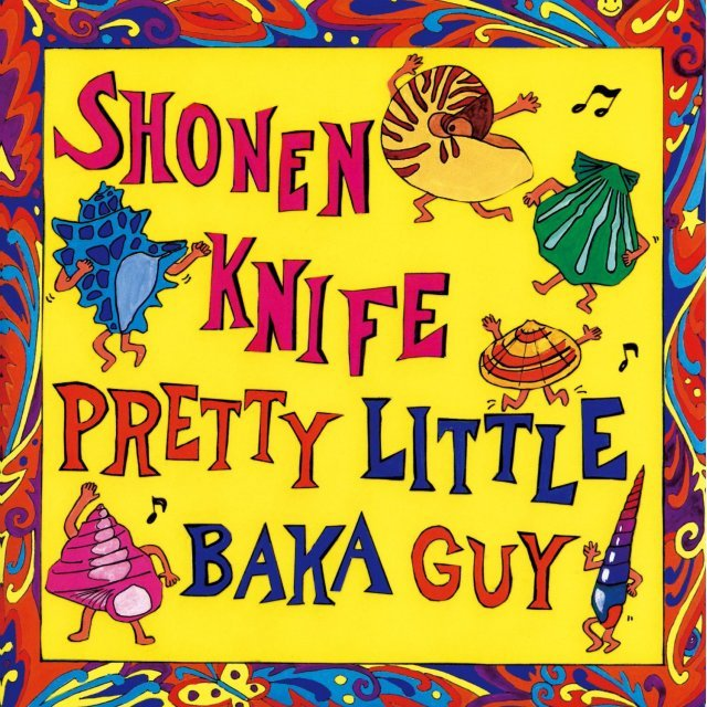 Pretty Little Baka Guy [SHM-CD Limited Edition]