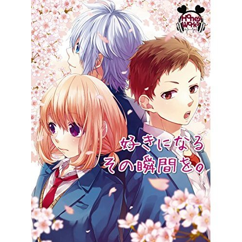 Suki Ni Naru Sono Shunkan Wo [CD+DVD Limited Edition]