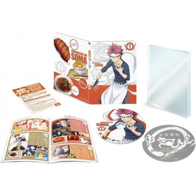 Food Wars: Shokugeki No Souma Vol.1 [DVD+CD Limited Edition]