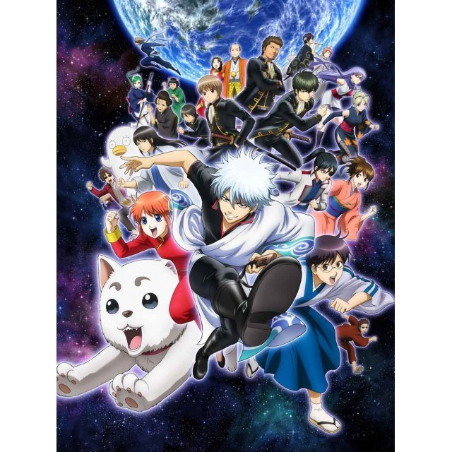 Gintama' Vol.1
