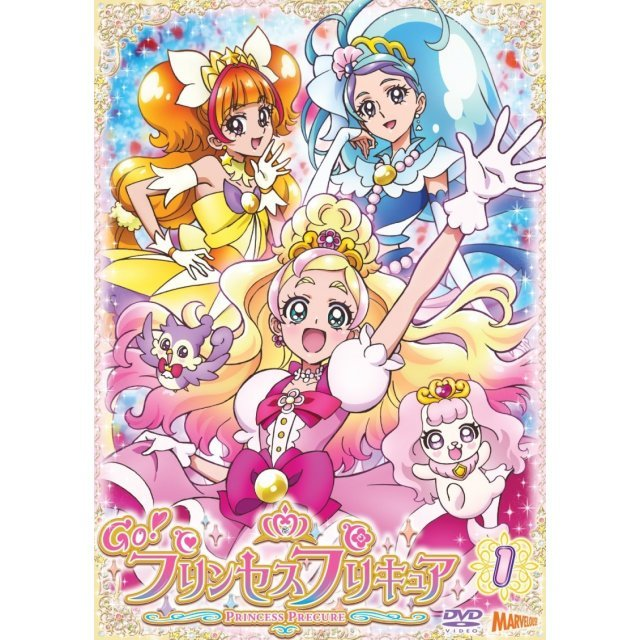 Go Princess PreCure Vol.1