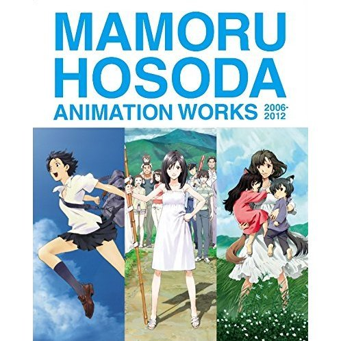 Hosoda Mamoru Trilogy Blu-ray Box 2006-2012 [Limited Edition]