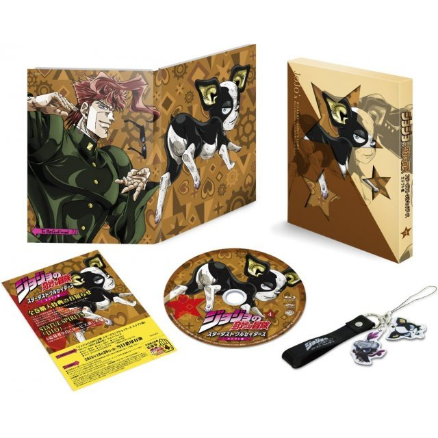 Jojo's Bizarre Adventure Stardust Crusaders Egypt Saga Vol.4 [Limited Edition]