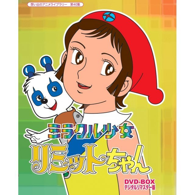 Miracle Girl Limit-chan Dvd Box Digitally Remastered Edition