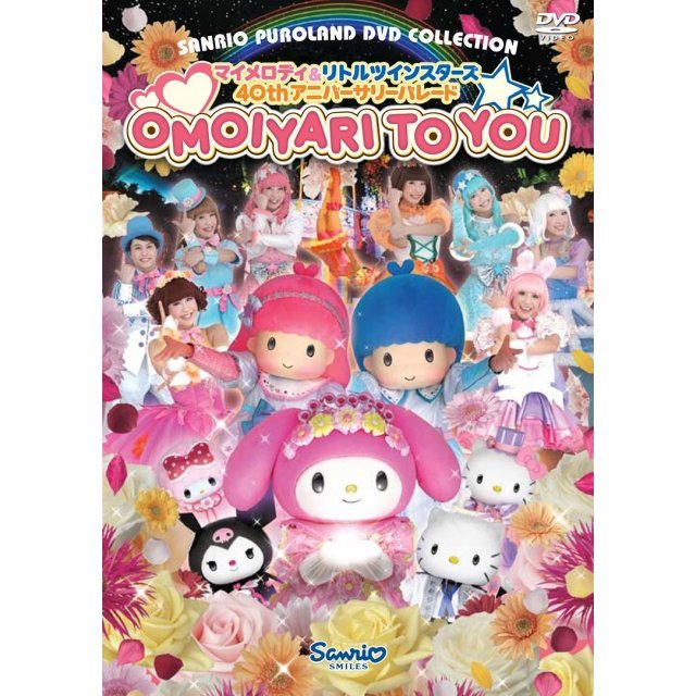 My Melody And Little Twin Stars 40th Anniversary Parade Omoiyari To You