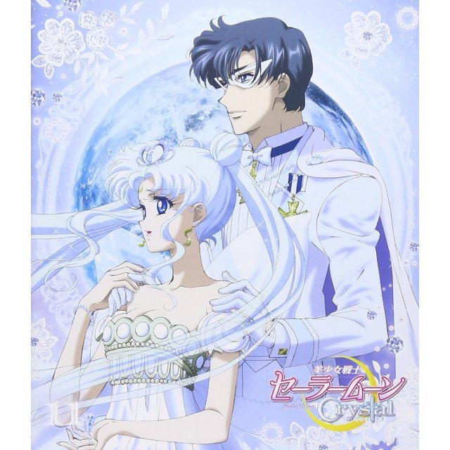 Pretty Guardian Sailor Moon Crystal Vol.11