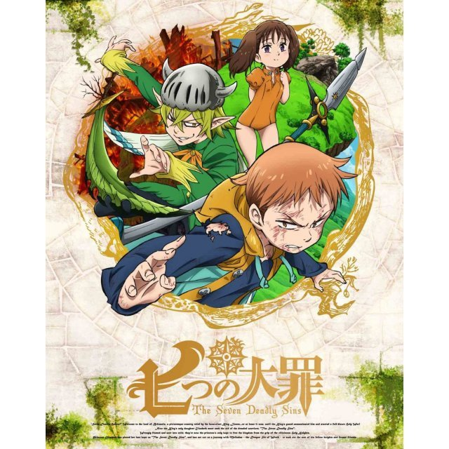 Seven Deadly Sins Vol.7 [DVD+CD Limited Edition]