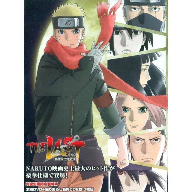 The Last - Naruto The Movie [DVD+CD Limited Edition]