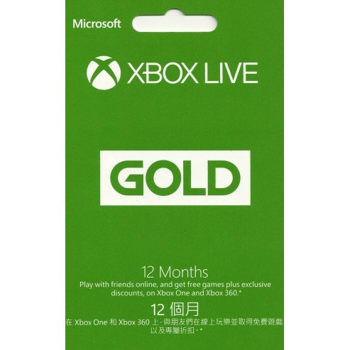 Xbox Live 12 Month Subscription Gold Card