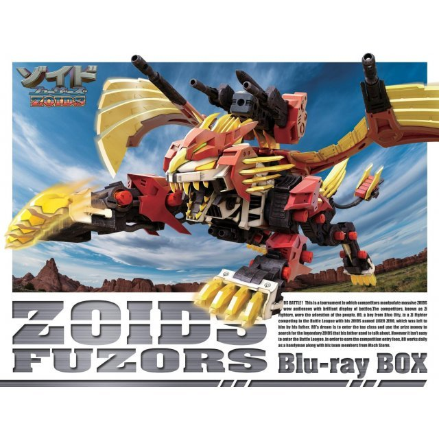 Zoids Fuzors Blu-ray Box