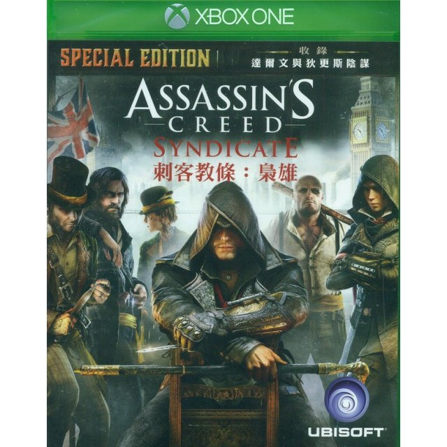 Assassin's Creed Syndicate (Multi-Language)