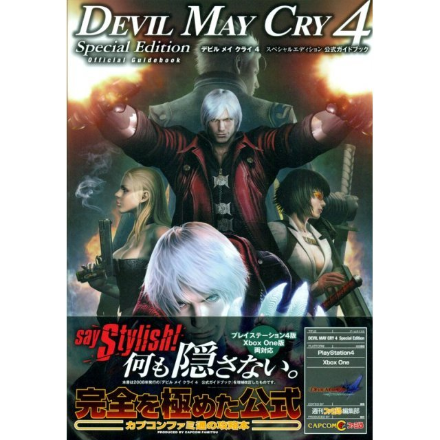 Devil May Cry 4 Special Edition Koshiki Guidebook