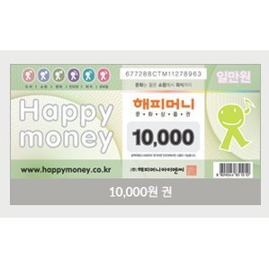 Happy Money Gift Card (10000 Won)