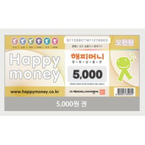 Happy Money Gift Card (5000 Won)