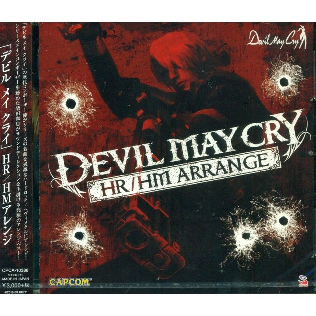 Devil May Cry Hard Rock Heavy Metal Arrange