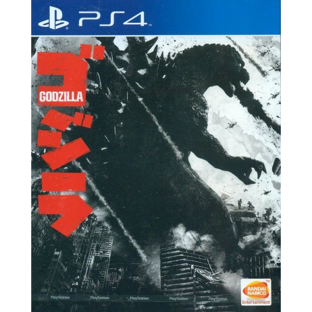 Godzilla (English Sub)