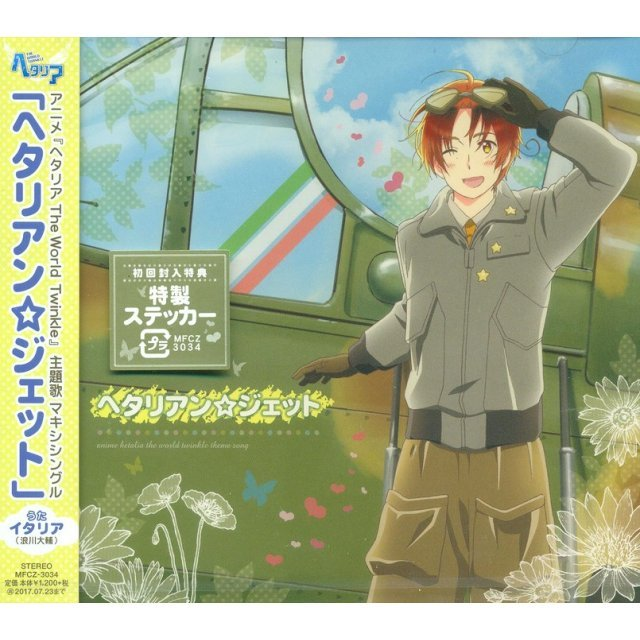 Hetalian Jet (Hetalia: The World Twinkle Theme Song)