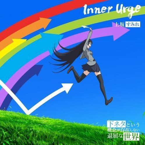 Inner Urge [Anime Edition]