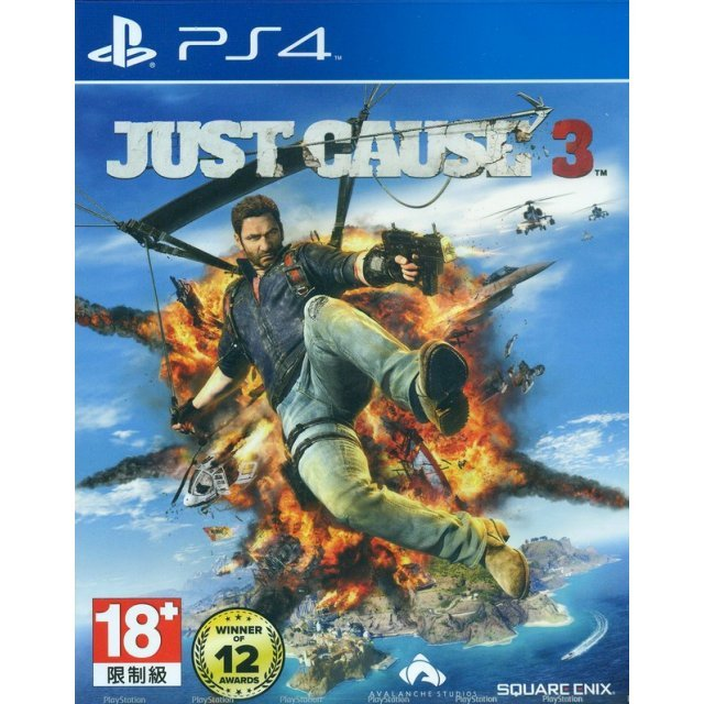 Just Cause 3 (English)