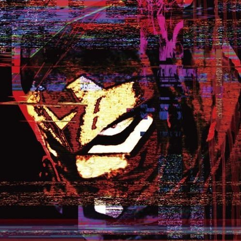 Ninja Slayer From Compilation - Nin