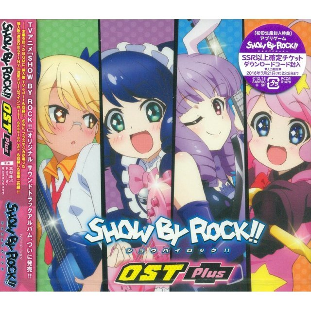 Show By Rock Ost Plus