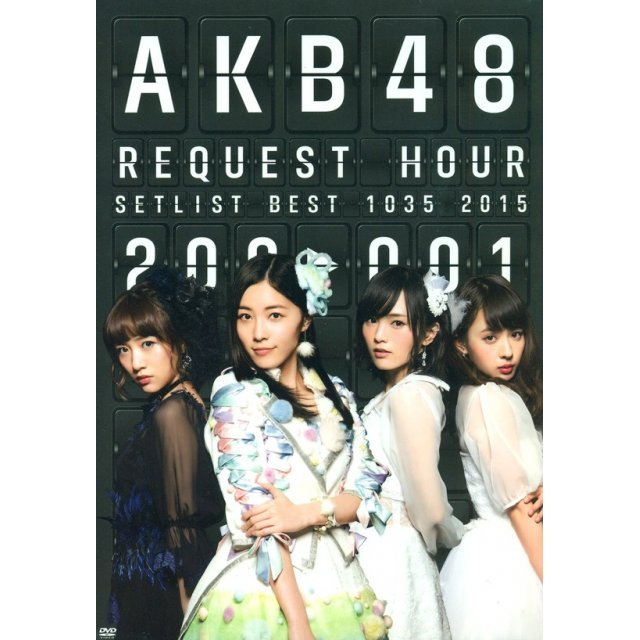 AKB48 Request Hour Set List Best 1035 2015 - 200-1 Ver. Special Box