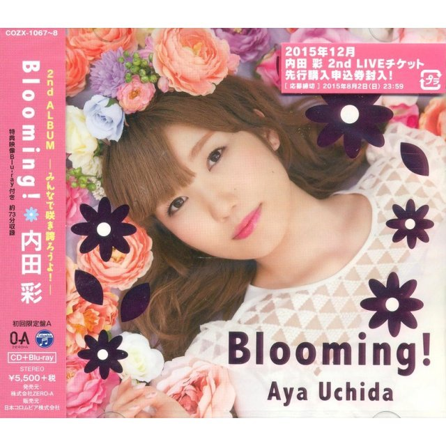 Blooming! [CD+Blu-ray Limited Edition Type A]