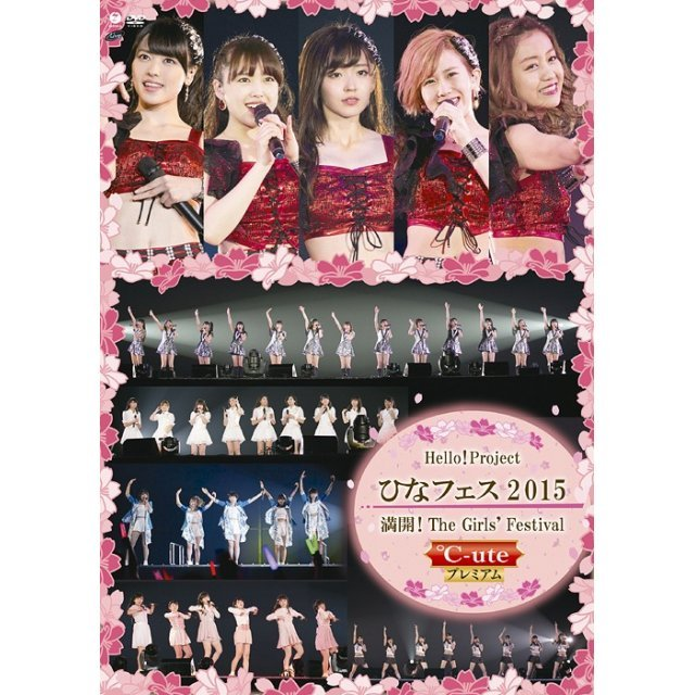 Hello Project Hina Fes 2015 - Mankai The Girls' Festival C-ute Premium