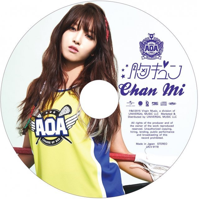 Mune Kyun [Limited Edition Chanmi Ver.]