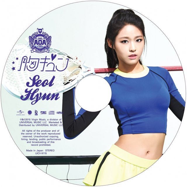 Mune Kyun [Limited Edition Seolhyun Ver.]