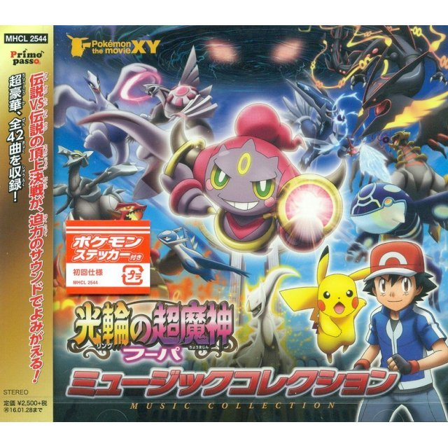 Pokemon The Movie Xy - Hoopa And The Clash Of Ages & Pikachu And The Pokemon Music Band Music Collection